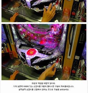韓国人観光客に向けたパチンコPR手法の事例。